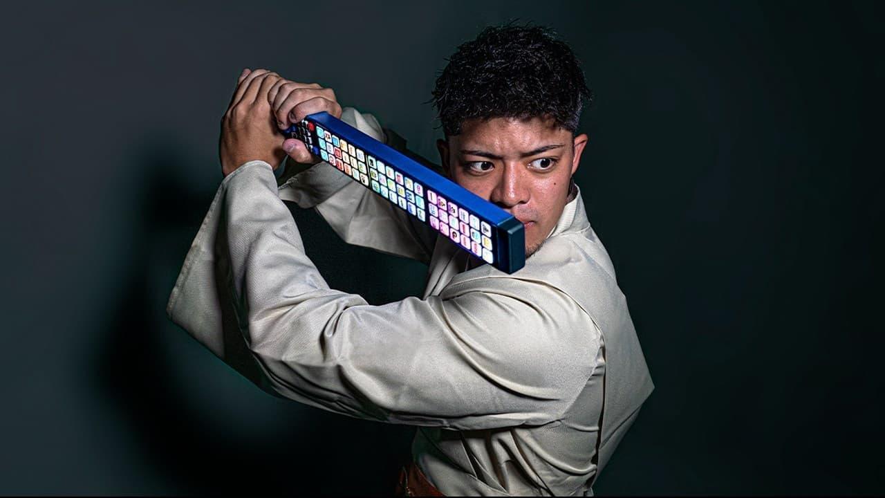 日本一長いリモコンが当たる「スカパー! オリジナルのテレビリモコン」プレゼントキャンペーン」 50チャンネルの番組に一発で飛ぶ