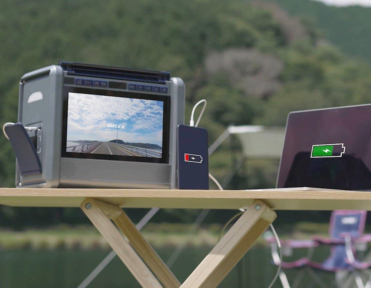 TV搭載でキャンプ場でゲームもできる!ポータブル電源「Power Station TV」