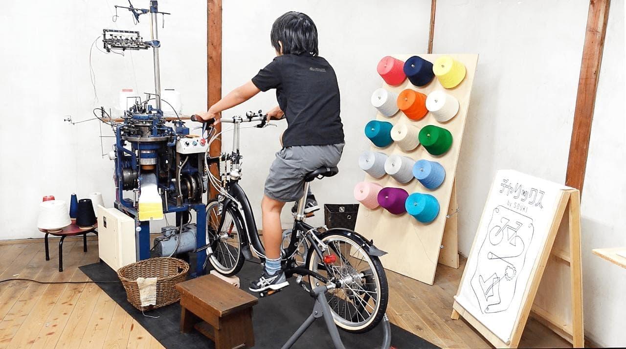 自転車のペダルを漕いで靴下を編む「チャリックス」