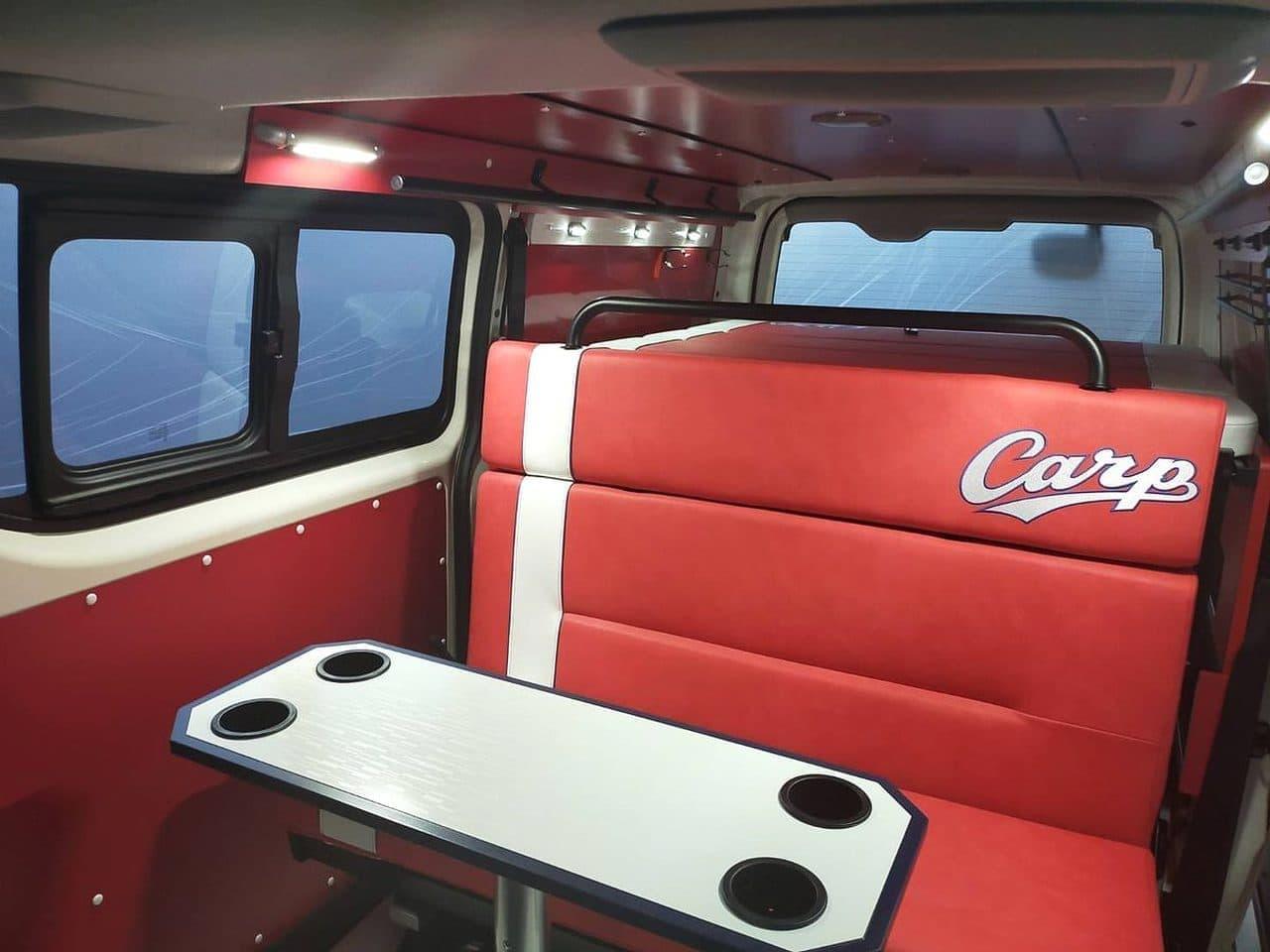 広島カープ承認のキャンピングカー 「ホビクル・ カープ仕様車
