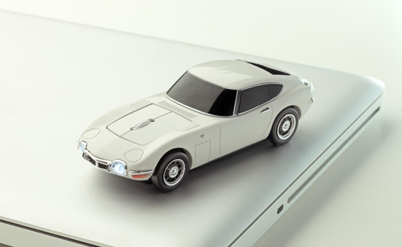 トヨタ2000GT型の無線マウス再販開始 ― 名車をいつもデスク上に