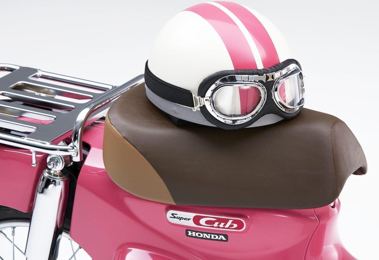 ホンダが映画『天気の子』オリジナルヘルメットプレゼントキャンペーンを開始 ― Honda Magazineメルマガに登録した人に抽選で