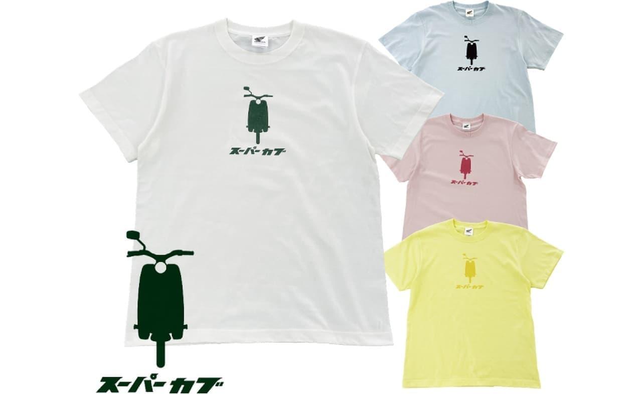 ホンダ「スーパーカブ」Tシャツ発売
